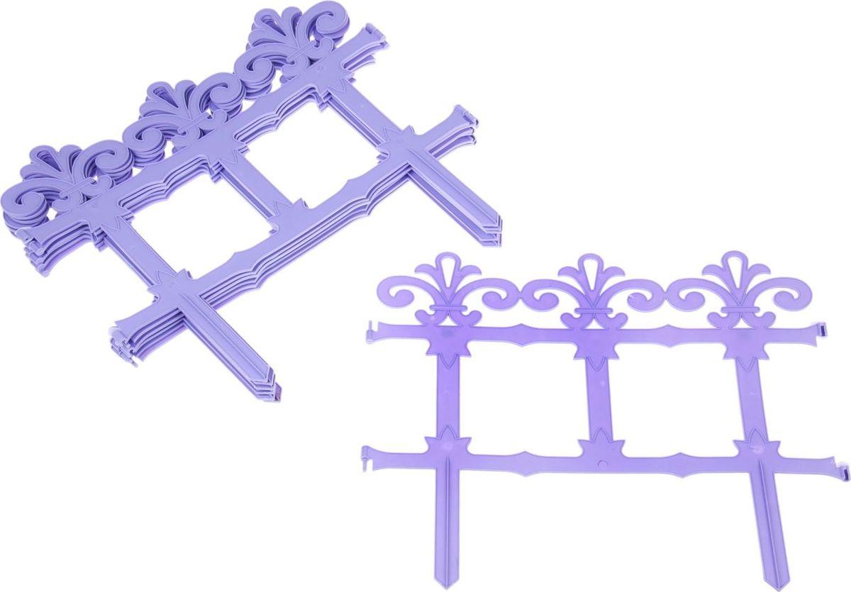 Ограждение садовое декоративное Кострома Пластик Роскошный сад, 7 секций, цвет: фиолетовый, 33 х 267 см531-105Садовое ограждение — выбор тех, кто ценит красоту и комфорт. Выполненное из надёжного пластика, оно имеет ряд неоспоримых плюсов:Длительный срок службы. Подобный заборчик может служить до 5 лет без деформации и потери качества.Яркий, насыщенный цвет, который не потускнеет со временем и не выгорит на солнце.Приспособлению не страшна высокая влажность.Как установить?Выбираем место для ограждения (это может быть садовая дорожка, грядка или красивая клумба).Расчищаем место от травы и других растений.Берём одну ячейку и аккуратно втыкаем её ножками в землю на максимальную глубину.Вставляем вторую ячейку рядом с первой и соединяем их при помощи специальных креплений, не прикладывая физическую силу.Повторяем пункт 4 до тех пор, пока не установим все ячейки.Как ухаживать?Садовое ограждение не нуждается в специальном уходе, но важно помнить следующие моменты:не подвергайте детали механическому воздействию: не сгибайте их, не давите в процессе монтажане подвергайте заборчик резким перепадам температурна зимнее время рекомендуется убирать его с участкаесли изделие запылилось, можете сполоснуть его водой из шланга без демонтажа.Пусть ваш садовый участок радует вас красотой и обильным урожаем! Большой ассортимент цветов и форм позволяет подобрать ограждение для любых нужд.