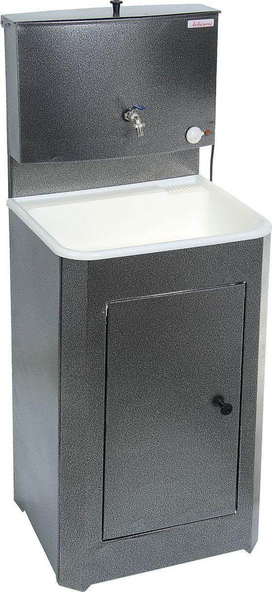 Умывальник Акватекс, с электроводонагревателем, цвет: серебристый, 20 л. 1324753RSP-202SУмывальник Акватекс - отличное приобретение для дачи, гаража, мастерской или других мест без центрального водоснабжения. Металлическая конструкция проста в эксплуатации и уходе, обладает высокой износоустойчивостью. Раковина выполнена из пластика, а на бак для воды нанесено невосприимчивое к коррозии запатентованное покрытие. Огромное преимущество - наличие встроенного водонагревателя, который будет особенно актуален в прохладную погоду. Данная модель отлично подходит как для гигиенических процедур, так и для хозяйственных нужд.Преимущества: - пластиковый шаровой кран; - увеличенная высота тумбы; - усиленная стойка бака; - тумба на ножках (циркуляция воздуха под тумбой предохраняет ЛКП от коррозии); - отсутствие петель (причины возникновения ржавчины); - увеличенная дверца. Характеристики. Мощность нагрева: 1,25 кВт. Время нагрева до 60 ?С: 30 мин. Номинальное напряжение: 220 В. Объём бака: 20 л. Материал раковины: пластик. Размеры: 150 х 55 х 45 см. Масса: 12 кг.