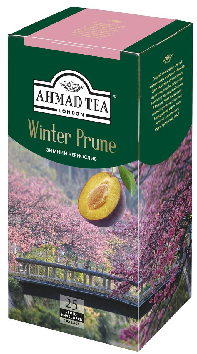 Ahmad Tea Winter Prune черный чай в фольгированных пакетиках, 25 шт0120710Сладкий, насыщенный, с легкой кислинкой вкус чернослива обрамляет букет восхитительного китайского черного чая в композиции Ahmad Winter Prune, подобно прозрачному бриллианту в драгоценной оправе. В Японии и Китае дерево сливы начинает цветение в конце зимы, благодаря чему цветок сливы считается символом весны, торжествующей над зимой. Заваривать 4-5 минут, температура воды 100°C.Уважаемые клиенты! Обращаем ваше внимание на то, что упаковка может иметь несколько видов дизайна. Поставка осуществляется в зависимости от наличия на складе.