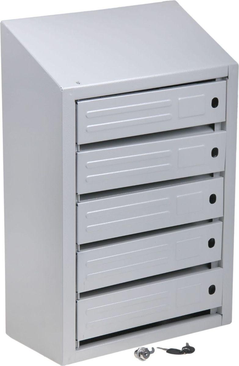 Ящик почтовый, 5 секций, с замком, без задней стенки, 62,5 х 39 х 20 см19201Многосекционный почтовый ящик предназначен для получения корреспонденции и счетов. Несмотря на миниатюрный размер, он вмещает газеты и журналы всех форматов. На задней стенке корпуса есть специальные отверстия для крепления. В комплект входит врезной замок — гарантия сохранности содержимого. Особое порошковое напыление защищает поверхность ящика от царапин. Он всегда будет выглядеть как новый.