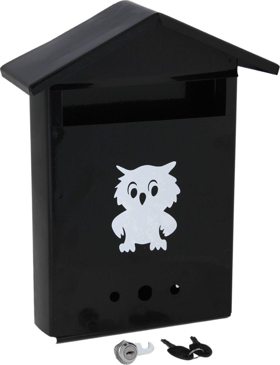 Ящик почтовый Домик, с замком, цвет: черный, 36 х 28 х 10 смGC204/30Используйте почтовый ящик для получения корреспонденции, счетов, журналов в загородном доме или на даче. Он компактный, вместительный и прослужит вам долгие годы. Особое порошковое напыление защищает поверхность от царапин. Изделие не ржавеет от дождя и снега. На задней стенке корпуса есть специальные отверстия для крепления. Замок-щеколда отвечает за сохранность содержимого.