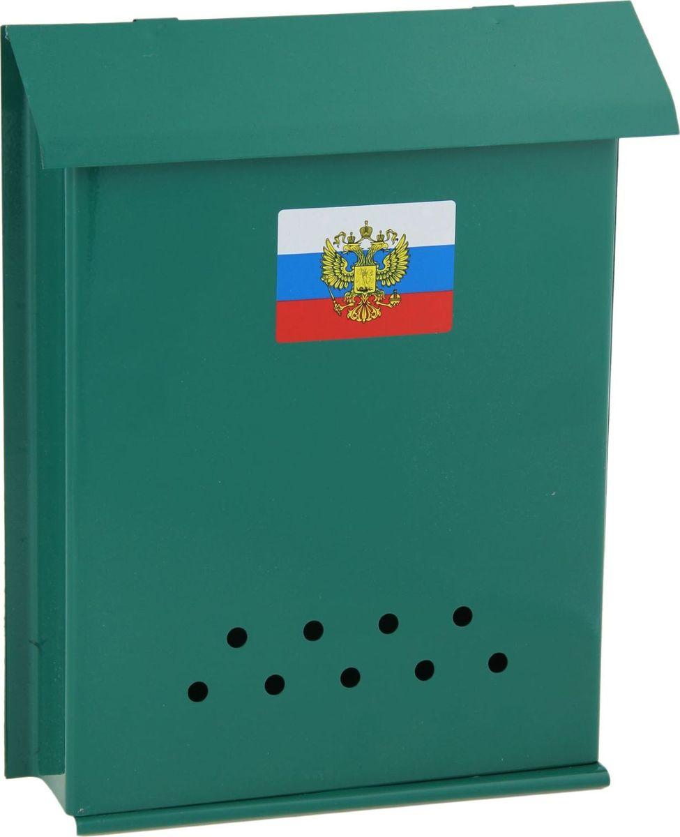 Ящик почтовый Почта, цвет: зеленый, 30 х 25 х 5,5 см09840-20.000.00Используйте почтовый ящик для получения корреспонденции, счетов, журналов в загородном доме или на даче. Он компактный, вместительный и прослужит вам долгие годы. Особое порошковое напыление защищает поверхность от царапин. Изделие не ржавеет от дождя и снега. На задней стенке корпуса есть специальные отверстия для крепления. Применяйте навесной замок, чтобы корреспонденция дошла в полном объёме.