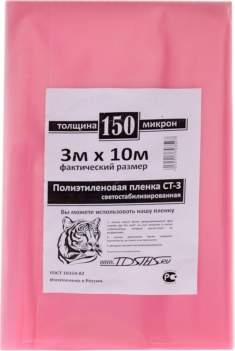 Пленка укрывная Tdstels, светостабилизированная, цвет: розовый, 3 х 10 м 135298309840-20.000.00В отличие от обычной, светостабилизированная плёнка рассчитана на срок службы до трёх лет. Её толщина 150 мкм отвечает за плотность и долговечность изделия. Такой материал оберегает плодовоовощные культуры от ультрафиолета за счёт особого состава, поэтому его защитные свойства не меняются даже при выгорании. При этом изделие подходит для укрытия растений и пропускает к ним свет.Используйте плёнку для: покраски автомобилягидрозащиты, гидроизоляцииукрытия пола и мебели во время ремонтаизоляции кровлиперевозки мебели в ненастную погодуукрытия парников, силосных ямобустройства сенажных траншейупаковкимульчирования растений.