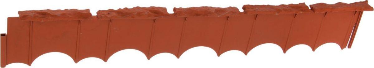 Бордюр садовый Камешки, цвет: терракотовый, 75 х 13 х 2 смK100Садовый бордюр «Камешки» — удобный инструмент ландшафтного дизайна. Он помогает оформить зелёную зону и подчёркивает индивидуальность участка. Изделие подходит для практических и декоративных целей. Оно незаметно и незаменимо при формировании:грядокдорожекгазоновдетских песочницальпийских горок. Преимущества Грунт сохраняет форму, не расползается. Дорожки обретают чёткие границы. Для установки подходит участок любой геометрической формы. Нет необходимости в подготовке траншей. Изделие устойчиво к сдвигам грунта, перепадам температуры.