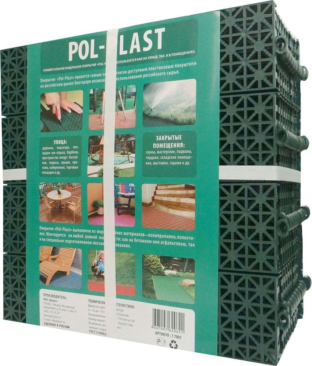 Настил садовый, цвет: зеленый, 30 х 30 см, 9 шт09840-20.000.00Покрытие PolPlast идеально подойдёт для любой зоны ваших владений и в доме, и под открытым небом. С ним вам не придётся ломать голову, что положить на пол в прихожей, а что — на балконе, чем вымостить дорожку или площадку для барбекю.PolPlast справится с ролью идеального покрытия в любом месте. Единый материал (термопласт) позволит сохранить схожий стиль в дизайне, а цвет покрытия можно выбрать из двух самых распространённых в ландшафтном дизайне: терракота (под цвет обожжённой глины) и зелёный (под цвет травы).Это покрытие отлично переносит морозы, устойчиво к воздействию окружающей среды. Так что за долговечность вы можете быть спокойны. Никаких особых подготовительных работ для укладки проводить не нужно. Вы можете уложить его на траву или даже на старое покрытие. Главное, чтобы поверхность была ровной.Пластиковое покрытие PolPlast — прекрасный теплоизолятор, который имеет рельефную поверхность. Эти качества делают его удобным для использования в бане и сауне, а также в зоне возле бассейна.ХарактеристикиРазмер модуля: 300 ? 300 ? 110 мм.Материал: термопласт.Температурный диапазон: от ?40 до +40 °С.