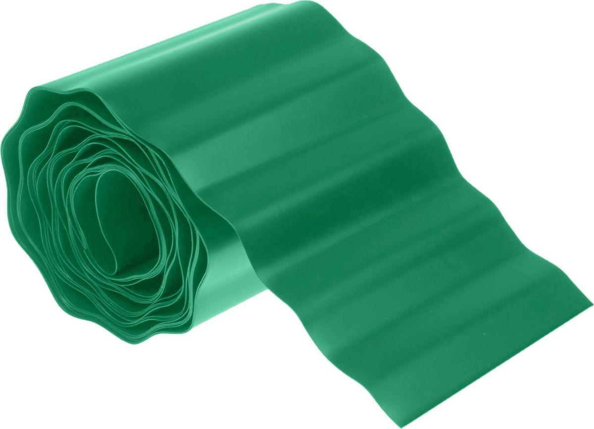 Лента бордюрная Доляна, цвет: зеленый, 10 см х 6 м531-105Бордюрная лента Доляна — это простой и доступный способ создать оригинальный ландшафтный дизайн. Она выполнена из пластика. Используйте данное изделие везде, куда только заведёт вас фантазия.Такой разделительный материал гарантирует защиту от рассеивания гравия, вымывания грунта и разрастания сорняков, а также придаёт участку ухоженный внешний вид. Существует огромное количество вариантов использования этого универсального приспособления: - формирование насыпных дорожек;- формирование бортиков грядок;- равномерное орошение наклонных грядок;- оформление клумб и альпийских горок;- оформление искусственных водоёмов;- оформление приствольных кругов деревьев; - ограждение рассады;- герметизация теплицы по периметру;- герметизация пространства между забором и грунтом; - выстилание садовых тропинок, дорожек в теплице; - защита основания построек от грунта и воды; - подкровельная изоляция; - подкладочный материал для баков, бочек;- напольное покрытие в хозяйственных постройках; - выстилание компостных ям, изготовление компостных куч.