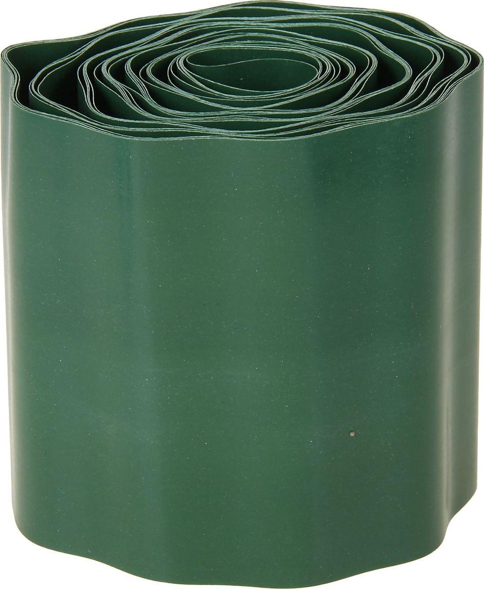 Лента бордюрная Доляна, цвет: зеленый, 15 см х 9 м531-105Бордюрная лента Доляна - это простой и доступный способ создать оригинальный ландшафтный дизайн. Она выполнена из пластика. Используйте данное изделие везде, куда только заведёт вас фантазия.Такой разделительный материал гарантирует защиту от рассеивания гравия, вымывания грунта и разрастания сорняков, а также придаёт участку ухоженный внешний вид. Существует огромное количество вариантов использования этого универсального приспособления: - формирование насыпных дорожек;- формирование бортиков грядок;- равномерное орошение наклонных грядок;- оформление клумб и альпийских горок;- оформление искусственных водоёмов;- оформление приствольных кругов деревьев; - ограждение рассады;- герметизация теплицы по периметру;- герметизация пространства между забором и грунтом; - выстилание садовых тропинок, дорожек в теплице; - защита основания построек от грунта и воды; - подкровельная изоляция; - подкладочный материал для баков, бочек;- напольное покрытие в хозяйственных постройках; - выстилание компостных ям, изготовление компостных куч.
