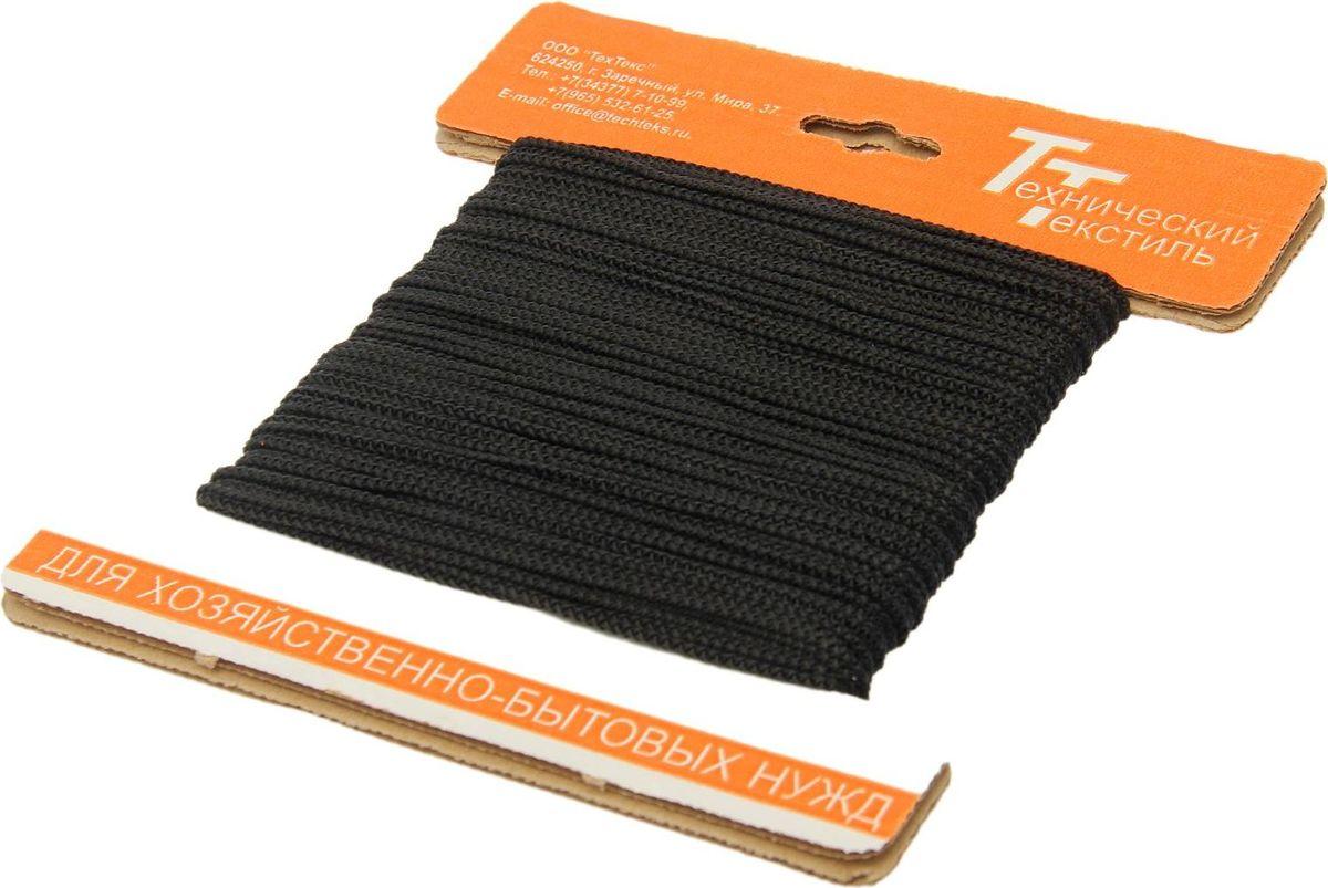 Шнур вязаный, цвет: черный, 2 мм, 30 м