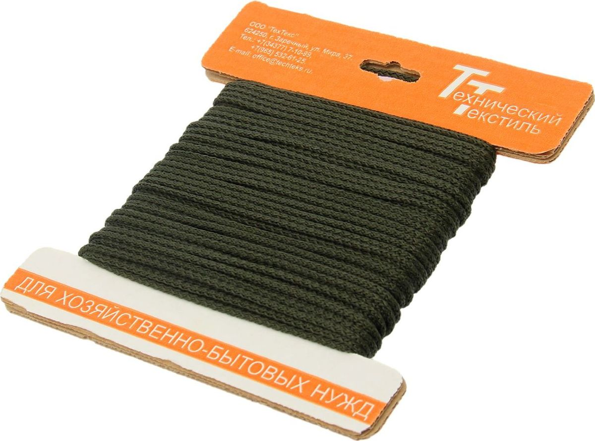 Шнур вязаный, цвет: оливковый, 3 мм, 30 м