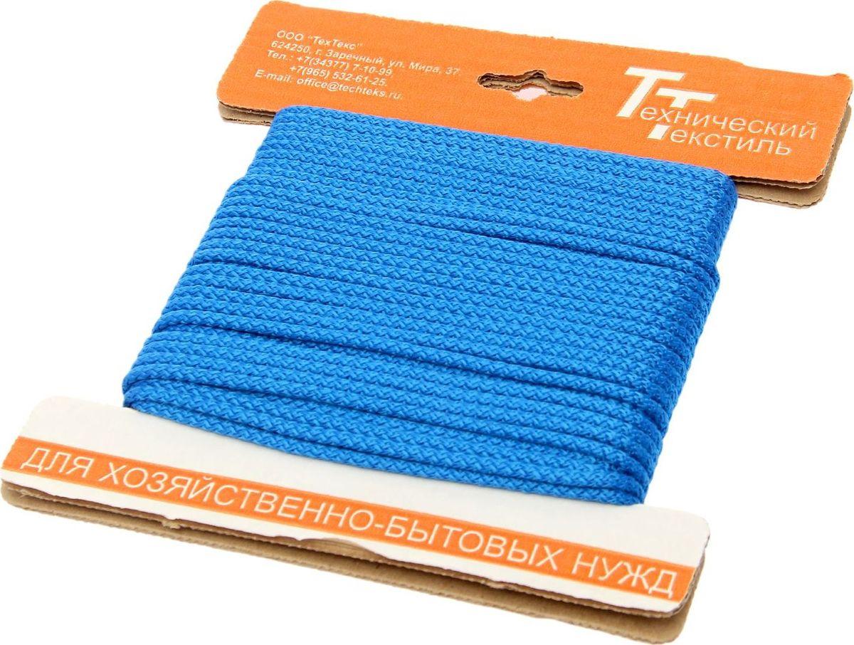 Шнур вязаный, с сердечником, цвет: синий, 4,5 мм, 20 м