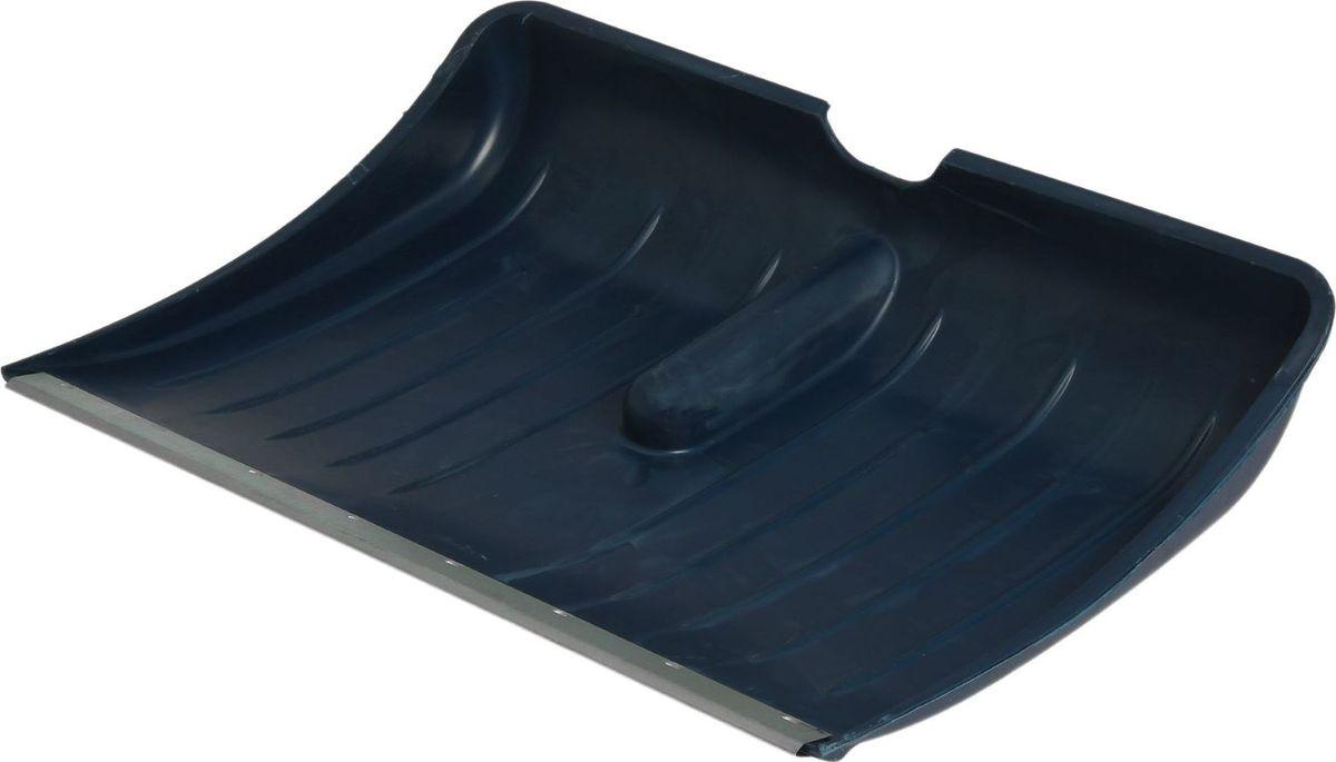 Лопата для снега ПЛАСТиКО Буран, с планкой, 40 х 56 х 14 см1920624Лопата предназначена для уборки снега. С помощью лопаты вы легко расчистите дорогу. Вы также можете использовать её для комплектации зерновых инструментов. Рабочая часть инструмента выполнена из качественного пластика: она лёгкая и при этом прочная. Специальная металлическая планка увеличивает срок службы изделия.Материал: пластик, метал.