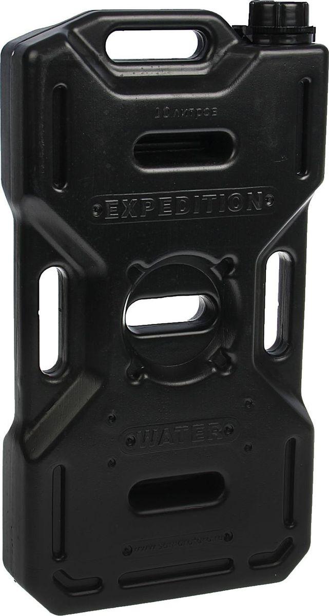 Канистра Экстрим Плюс, цвет: черный, 10 л2615S510JAПлоская канистра Экстрим Плюс изготовлена из высокоплотного полимера. Модель выдерживает самую жесткую эксплуатацию в экстремальных условиях. Благодаря своей необычной форме и габаритам, она может быть закреплена практически на любом месте. Канистра имеет удобные ручки для переноски и крепления канистры.