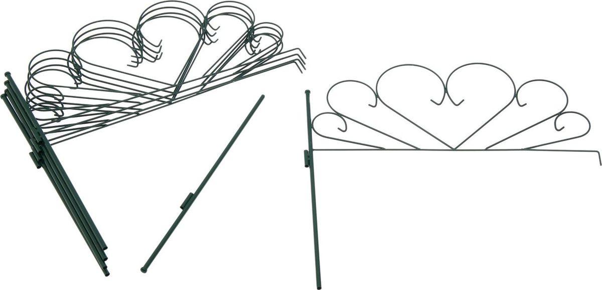 Ограждение садовое декоративное Сердце, 5 секций, цвет: зеленый, 61 х 61 см2152302защитит ваши цветники от непоседливых детей и любопытных животных. Металлическое изделие имеет ряд преимуществ Длительный срок службы. Забор защищён от коррозии специальным покрытием. Ему не страшна непогода. Надёжность. Благодаря своей прочности выдерживает механические нагрузки. Яркий, насыщенный цвет не потускнеет со временем и не выгорит на солнце. Простой уход. Вам нужно лишь периодически обновлять краску. Приспособление не боится высокой влажности. Как установить? Выберите место для ограждения (это может быть садовая дорожка, грядка или красивая клумба). Расчистите его от травы и других растений. Возьмите одну секцию и аккуратно воткните её ножками в землю на максимальную глубину. Вставьте вторую рядом с первой. Повторяйте пункт 4 до тех пор, пока не установите все элементы изделия. Пусть ваш садовый участок радует вас красотой и обильным урожаем!