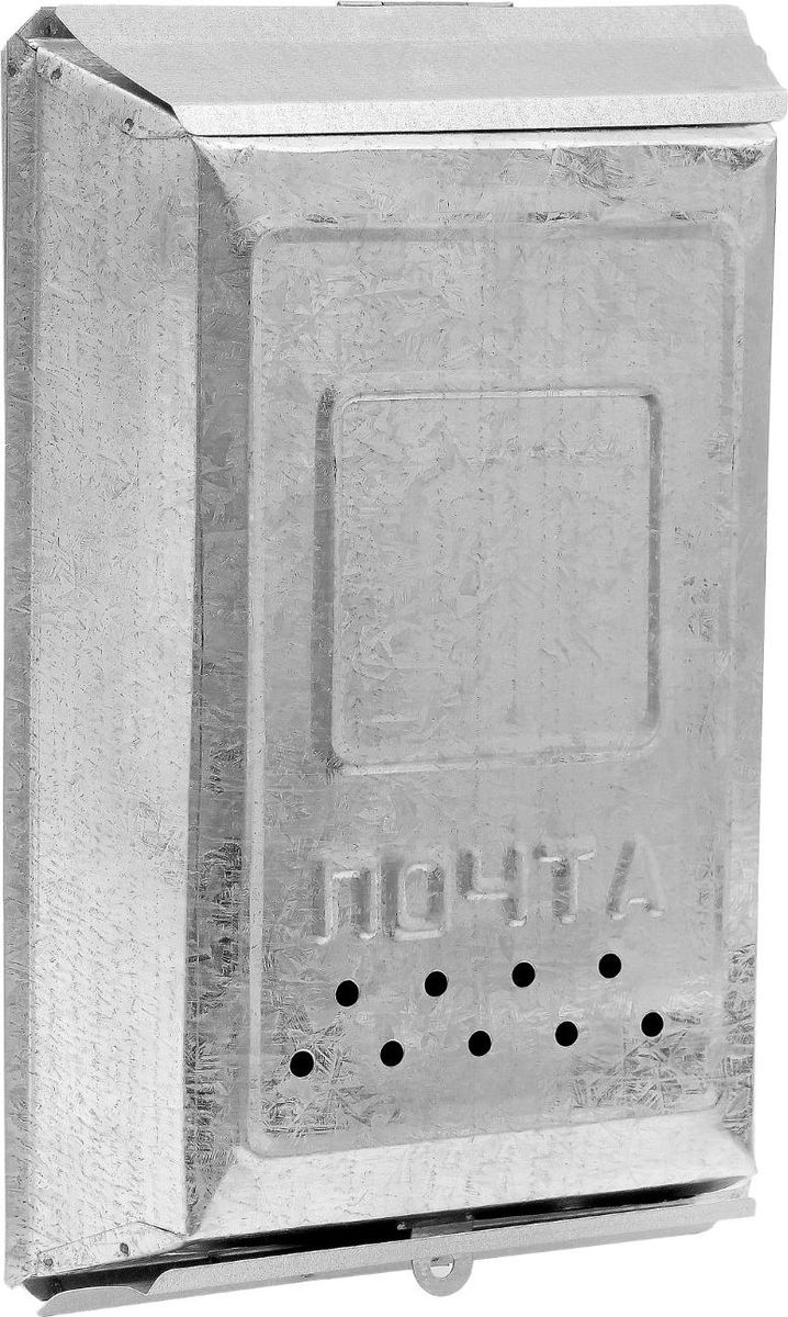 Ящик почтовый, с петлей, 41 х 27 х 6 см2042973Почтовый ящик выполнен из качественного металла с оцинковкой. Ящик оснащен откидными крышками. Такой ящик предназначен для установки на внутренней стороне забора. Изделие крепится к забору или другому ограждению.
