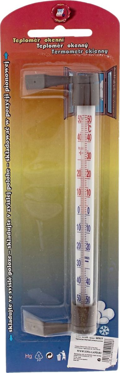 Термометр садовый, спиртовой, уличный, 10 х 3 х 31 см