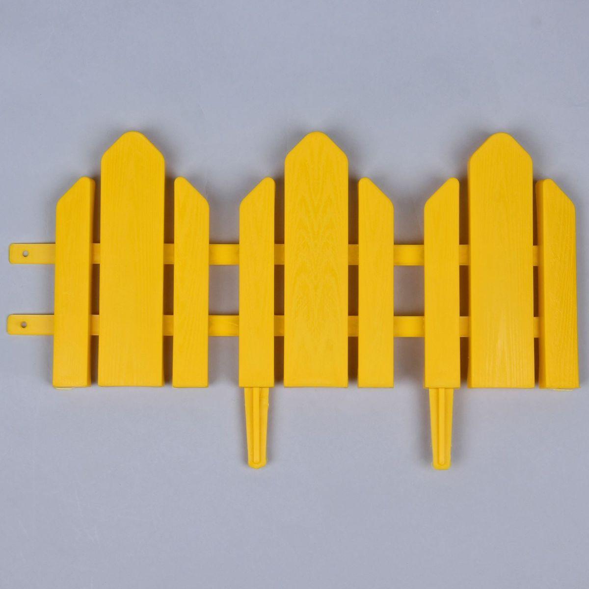Ограждение садовое декоративное Домиком, 12 секций, цвет: желтый, 16 х 408 см74-0140Садовое ограждение — выбор тех, кто ценит красоту и комфорт. Выполненное из надёжного пластика, оно имеет ряд неоспоримых плюсов:Длительный срок службы. Подобный заборчик может служить до 5 лет без деформации и потери качества.Яркий, насыщенный цвет, который не потускнеет со временем и не выгорит на солнце.Приспособлению не страшна высокая влажность.Как установить?Выбираем место для ограждения (это может быть садовая дорожка, грядка или красивая клумба).Расчищаем место от травы и других растений.Берём одну ячейку и аккуратно втыкаем её ножками в землю на максимальную глубину.Вставляем вторую ячейку рядом с первой и соединяем их при помощи специальных креплений, не прикладывая физическую силу.Повторяем пункт 4 до тех пор, пока не установим все ячейки.Как ухаживать?Садовое ограждение не нуждается в специальном уходе, но важно помнить следующие моменты:не подвергайте детали механическому воздействию: не сгибайте их, не давите в процессе монтажане подвергайте заборчик резким перепадам температурна зимнее время рекомендуется убирать его с участкаесли изделие запылилось, можете сполоснуть его водой из шланга без демонтажа.Пусть ваш садовый участок радует вас красотой и обильным урожаем! Большой ассортимент цветов и форм позволяет подобрать ограждение для любых нужд.
