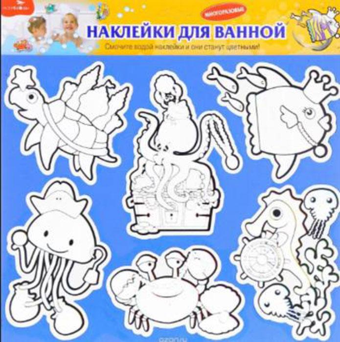 Стрекоза Многоразовые водные наклейки для игр в ванной