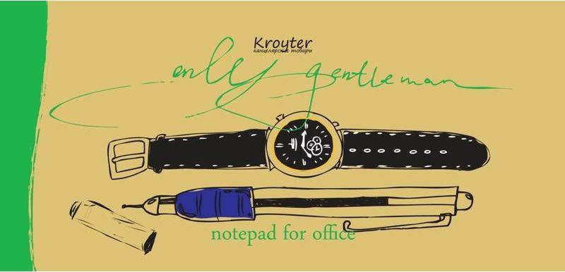 Kroyter Блокнот Офис 60 листов72523WDБлокнот-склейка Офис выполнен в особом формате 20х10 см., на твердой подложке, очень удобен для использования на руке. Предназначен для записей, имеет тонированный блок. Твердая подложка позволяет использовать вне рабочего места.Количество листов: 60.Плотность: 80 г.