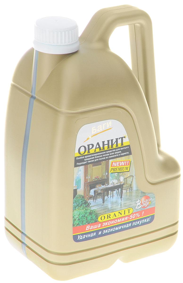 Средство для мытья полов Bagi Оранит, 3 л787502Bagi Оранит - это высокоэффективное концентрированное средство для мытья, очистки и придания блеска полам из любых материалов, в том числе из дерева, паркета, ламината, мрамора, гранита. Удаляет стойкие пятна, грязь, жиры. Сохраняет на длительный срок блеск и приятный запах в помещении.Товар сертифицирован.