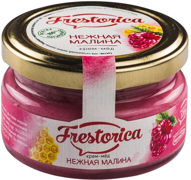 Frestorica крем-мед Нежная малина, 120 гБП-00000103Малина – традиционная русская ягода. Она издавна в почете в нашей стране не только за свой замечательный вкус, но и за непревзойденную пользу. Россия является лидером по выращиванию малины, ведь кусты этого растения есть на любом приусадебном участке во всех регионах страны. В этой ягоде высокое содержание витаминов Е, РР, А, В2. Ее применяют при простудных заболеваниях, поскольку она содержит вещества, способствующие быстрому выздоровлению. А в сочетании с медом польза малины утраивается. Поэтому крем-мед с малиной – это не только лакомство, но и продукт для здоровья.