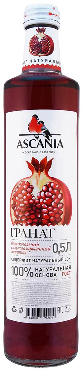 Аскания Гранат газированный напиток, 0,5 л0120710Безалкогольный сильногазированный напиток.