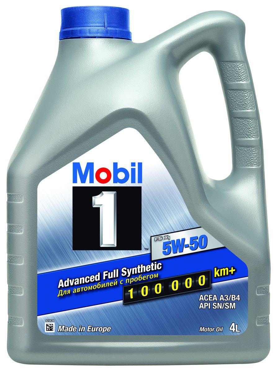 Масло моторное Mobil 1 FS X1, класс вязкости 5W-50, 4 л153638