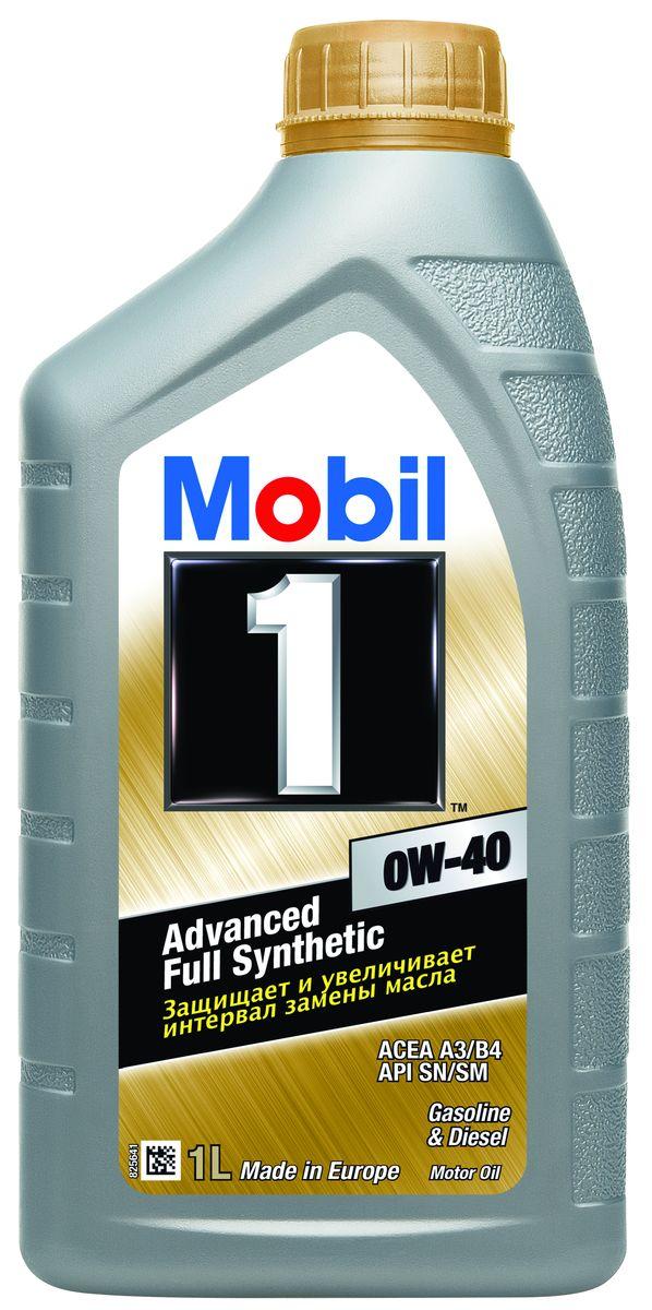Масло моторное Mobil 1 FS, класс вязкости 0W-40, 1 л153691