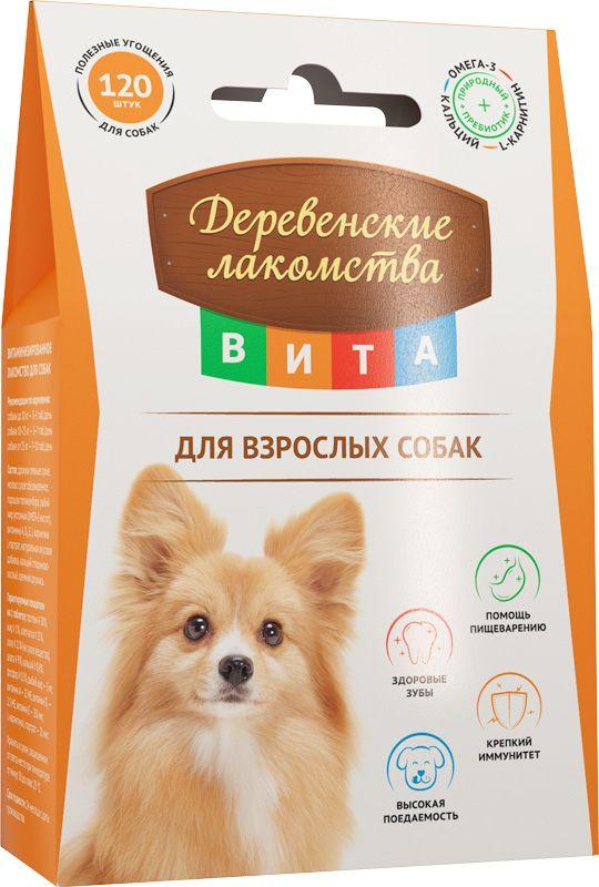 Лакомство для собак Деревенские лакомства Вита, 120 шт79075260Деревенские лакомства Вита содержат всё необходимое для поддержания здоровья вашей собаки. L-карнитин нормализует обменные процессы, кальций укрепляет кости и зубы, ОМЕГА-3 улучшает зрение и работу мозга. Топинамбур содержит природный пребиотик инулин, который содействует пищеварению и выводу токсинов, а пивные дрожжи укрепляют иммунитет. Ну и конечно же, Деревенские лакомства Вита — это еще и очень вкусно!Рекомендации по кормлению: собаки до 10 кг — 3–5 таблеток в день, собаки 10–25 кг — 5–7 таблеток в день, собаки от 25 кг — 7–10 таблеток в день.Состав: дрожжи пивные сухие, молоко сухое обезжиренное, порошок топинамбура, рыбий жир (источник ОМЕГА-3 кислот), витамины А, D3, Е, L-карнитина L-тартрат, натуральная вкусовая добавка, кальций стеариновокислый, кремния двуокись.Гарантируемые показатели на 1 таблетку: протеин 30%, жир 1%, клетчатка 15%, зола 11% (на сухое вещество), влага 9%, кальций 0,4%, фосфор 0,5%, рыбий жир — 5 мг, витамин А — 25 МЕ, витамин D3 — 2,5 МЕ, витамин Е — 250 мкг, L-карнитина L-тартрат — 25 мкг. Товар сертифицирован.