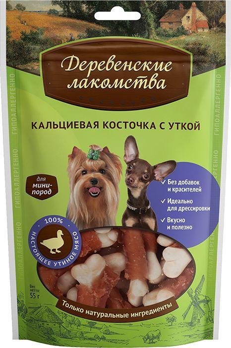 Лакомство Деревенские лакомства Кальциевая косточка с уткой для собак мини-пород, 55 г0120710Любимое угощение теперь специально для собак мини-пород. Полезная кальциевая косточка и кусочки утиного филе создают, возможно, лучшее лакомство для собак.Состав: утиное филе, кальциевая косточка (рис, кукурузный крахмал, картофельный крахмал, растительный протеин, фосфат кальция, мука).Гарантированные показатели на 100 г продукта:белок — 25%,жир — 2,5%,влага — 18%,клетчатка — 0,2%,зола — 3,5%.Энергетическая ценность в 100 г продукта: 266 ккал. Товар сертифицирован.