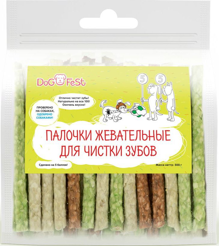 Лакомство для собак Dog Fest Палочкижевательные для чистки зубов, 500 г0120710Палочкижевательные для чистки зубов