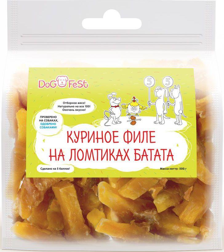 Лакомство для собак Dog Fest Куриное филе на ломтиках батата, 500 г0120710Куриное филе на ломтиках батата