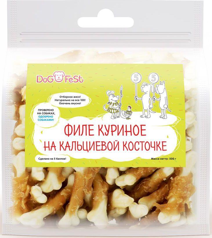 Лакомство для собак Dog Fest Филе куриное на кальциевой косточке, 500 г0120710Филе куриное на кальциевой косточке
