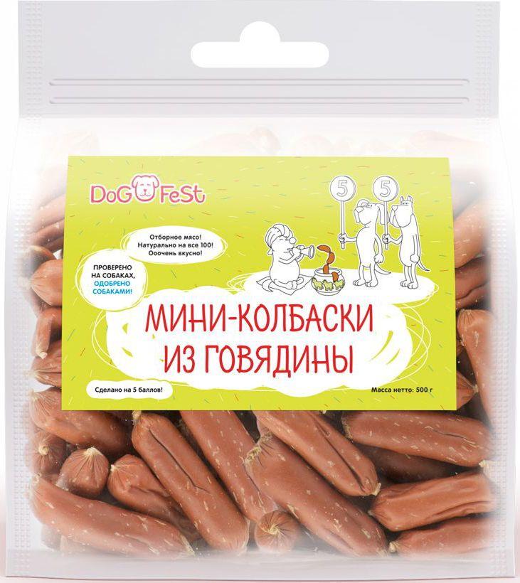Лакомство для собак Dog Fest Мини-колбаски из говядины, 500 г0120710Мини-колбаски из говядины