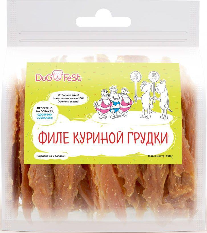 Лакомство для собак Dog Fest Филе куриной грудки, 500 г0120710Филе куриной грудки