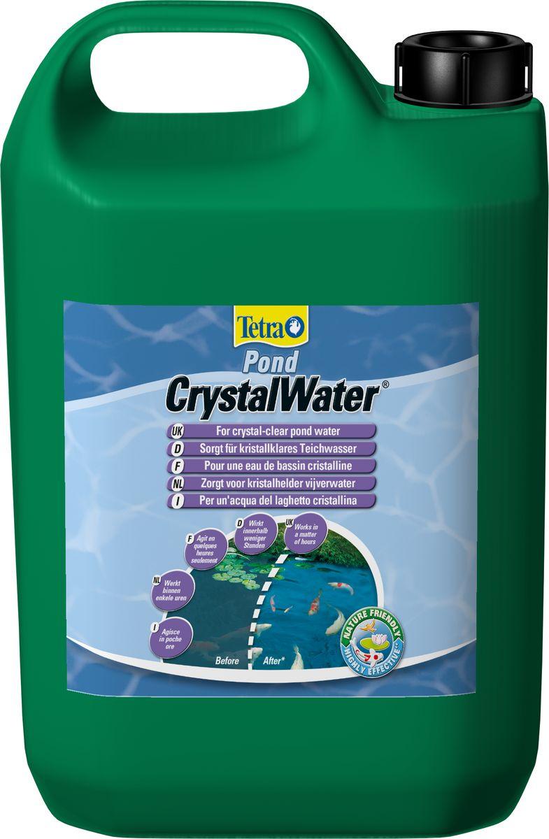 Средство Tetra Pond Crystal Water, для очистки прудовой воды от мути, 3 л0120710Tetra Pond Crystal Water средство для очистки прудовой воды от мути 3000 мл.Tetra Pond Crystal Water – это уникальное средство, применяемое для очистки воды в прудах от мути. Препарат быстро очищает прудовую воду, связывает органические частицы в одно целое, что позволяет их легко и просто удалить с помощью палки или прудового сачка. Эффект наблюдается уже через несколько часов. Вода в пруду становится чистой и прозрачной, самочувствие обитателей улучшается. Перед последующим использованием продукта стоит измерить карбонатную жесткость воды, которая обязательно должна быть более 2°KH. Это необходимо для обеспечения безопасности обитателям водоема. Не подходит для использования в водоеме с осетровыми