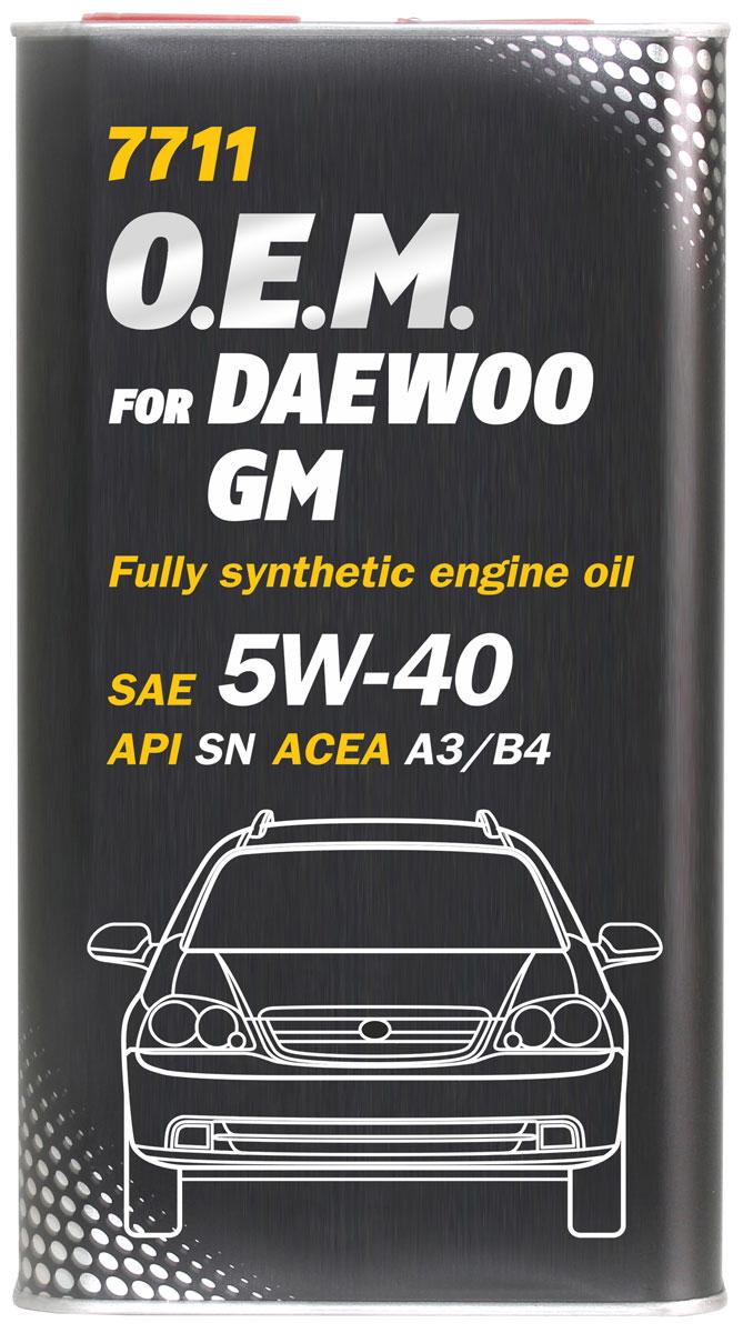 Моторное масло MANNOL 7711 O.E.M., для Daewoo и GM, 5W-40, синтетическое, 1 лS03301004Моторное масло MANNOL 7711 O.E.M. - синтетическое всесезонное моторное масло, предназначенное для использования в современных бензиновых и дизельных двигателях автомобилей DAEWOO, UZ-DAEWOO, GM. Высококачественная основа масла обеспечивает отличные низкотемпературные характеристики, гарантируя легкий холодный пуск и надежную защиту от износа. Обладает высокими антиокислительными свойствами и превосходными моюще-диспергирующими характеристиками, что предупреждает образование отложений и поддерживает исключительную чистоту деталей двигателя. Создано с учетом требований для эксплуатации в тяжелых условиях и увеличенных интервалов техобслуживания. Продукт имеет допуски / соответствует спецификациям / продуктам:SAE 5W-40API SNACEA A3/B4MB 229.3PORSCHE A40VW 502.00/505.00OPEL GM-LL-A/B-025RENAULT RN 0700/0710DAEWOO UZ-DAEWOO GM