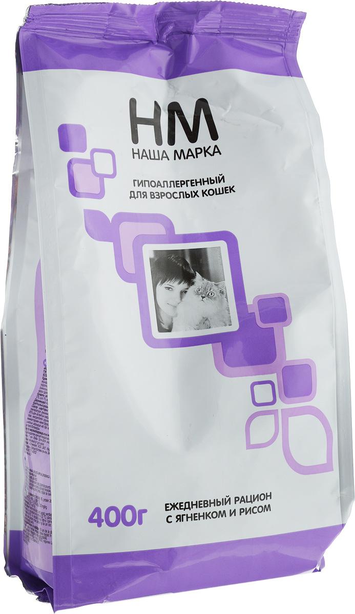Корм сухой для кошек Наша Марка, с ягненком и рисом, 400 г0120710Корм Наша Марка - гипоаллергенный сухой корм для взрослых кошек с мясом ягненка и рисом содержит оптимальное количество клетчатки и обогащен таурином и натуральными антиоксидантами. Клетчатка поможет улучшить пищеварение и очистит стенки кишечника от непереваренных остатков пищи, улучшив тем самым всасываемость питательных веществ. Таурин поможет сохранить остроту зрения, очистит организм от свободных радикалов, поддержит сердце и нервную систему. Антиоксиданты (витамины A, C, E) защитят клетки от воздействия свободных радикалов и замедлят процесс старения. Основу гипоаллергенного сухого корма для взрослых кошек Наша Марка составляет кукуруза, птичья мука и рис. Кукуруза имеет высокую степень усвояемости (более 90%) и является очень ценным и питательным злаком, который обеспечит организм энергией. Одним из главных достоинств кукурузы является ее богатство жирными кислотами Омега-6, в частности линолевой кислотой. Линолевая кислота способствует оздоровлению кожного покрова и придает шерсти здоровый блеск. Также кукуруза содержит ниацин, витамин C и B9. Ниацин участвует в метаболизме белков, жиров и углеводов. Витамин C участвует в окислительно-восстановительных процессах, синтезе коллагена, помогает организму бороться со стрессом и укрепляет иммунную систему. Витамин B9 (фолиевая кислота) поддерживает иммунитет, нормализует микрофлору кишечника, участвует в синтезе аминокислот, содействует оздоровлению печени. Мука из птицы, в первую очередь, служит источником протеина. Рис, среди прочего, оказывает положительное воздействие на состояние мочеполовой, сердечно-сосудистой и нервной систем. Товар сертифицирован.
