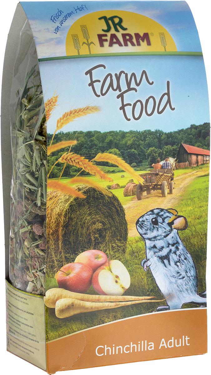 Корм для шиншилл JR Farm Farm Food Adult, 750 г0120710Корм для шиншилл JR Farm Farm Food Adult - это никально подобранная и сбалансированная полнорационная смесь с натуральными фруктами. Такая смесь обеспечит вашу шиншиллу натуральной (как в естественной среде) диетой. Фарм комплекс поддерживает микрофлору кишечника с помощью пребиотика инулина (из корней пастернака), а экстракт юкки предотвращает развитие запаха от мочи. Корм JR Farm Farm Food Adult для взрослых животных содержит все питательные вещества, витамины и минералы, необходимые для полноценной жизни взрослого животного. Данная смесь - превосходный выбор для ежедневного сбалансированного и полноценногопитания! В этот корм специально так же был добавлен зеленый овес и шиповник - любимое лакомство шиншилл.Товар сертифицирован.Уважаемые клиенты!Обращаем ваше внимание на возможные изменения в дизайне упаковки корма, связанные с ассортиментом продукции. Поставка осуществляется в зависимости от наличия на складе.