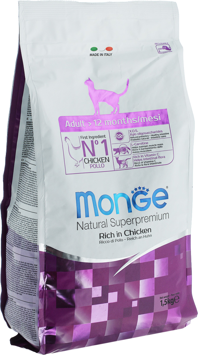 Корм сухой Monge для взрослых кошек, 1,5 кг0120710Сухой корм Monge - это полноценный, очень вкусный и высоко усваиваемый корм для домашних и уличных кошек возрастом от 1 до 10 лет. Оптимальное соотношение между жировыми кислотами Омега-3 и Омега-6 противодействует воспалительным процессам и аллергическим реакциям. Помогает поддерживать остроту зрения вашей кошки и здоровое сердце. Также богат витамином С и ингредиентами которые гарантируют превосходный баланс кишечной флоры. Соответствующее соотношение кальция и фосфора гарантирует гармоничное развитие скелета и зубов. Также корм содержит L- карнитин, предотвращающий накопление жира и защищающий работу печени и сердца.Товар сертифицирован.