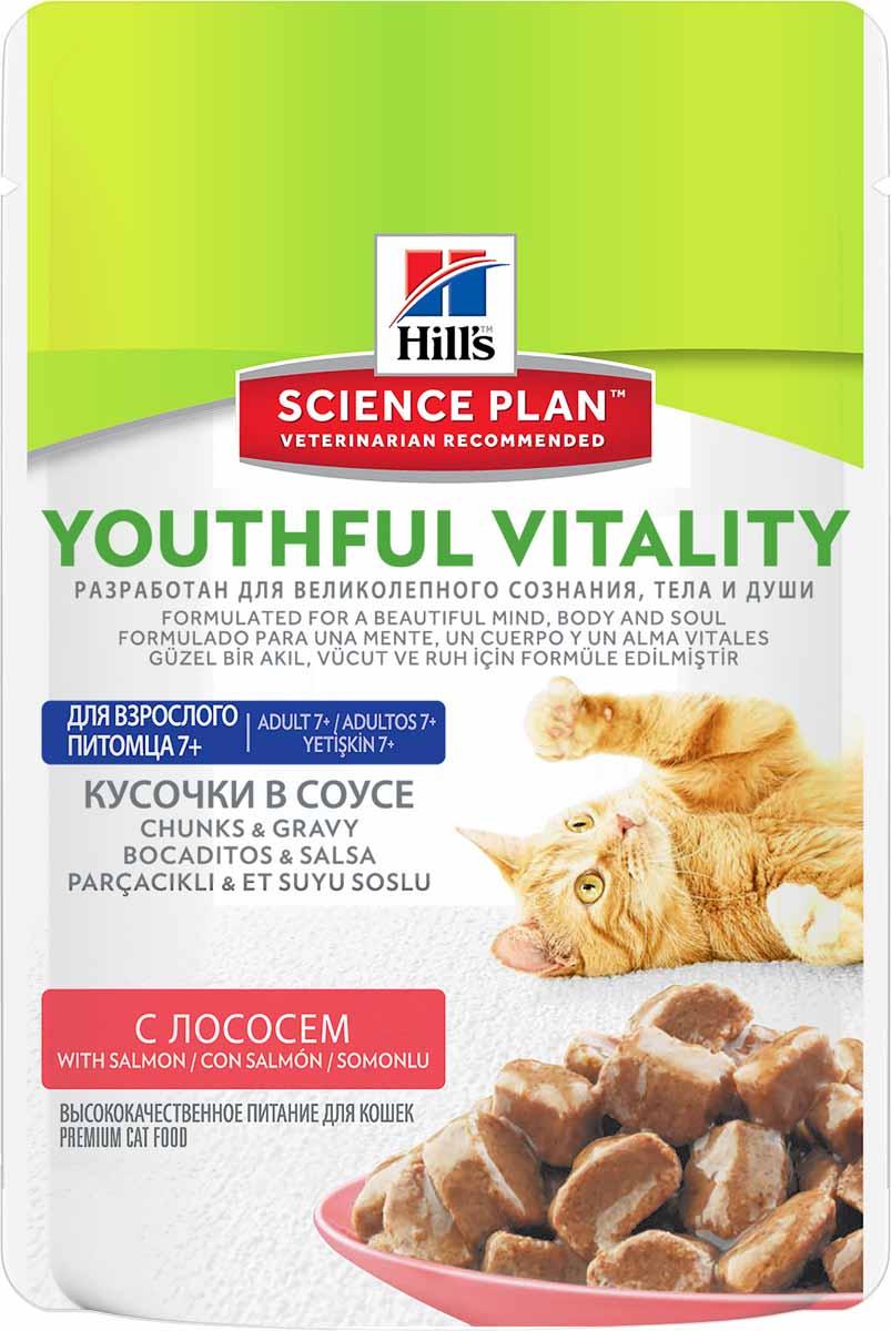 Консервы Hills Youthful Vitality, для пожилых кошек старше 7 лет, с лососем, 85 г12171996Полноценное повседневное питание, разработанное на основе достижений науки и соответствующее возрасту, размеру породы вашего питомца и его индивидуальным особенностям.Каждая гранула рационов Hill's Science Plan содержит необходимый набор нутриентов, способных улучшить жизнь питомца и сделать его здоровым и счастливым на долгие годы.- Гарантия 100% качества, консистенции и вкуса.- Содержит клинически подтвержденные антиоксиданты, которые нейтрализуют свободные радикалы и поддерживают иммунитет.- Изготовлено из высококачественных натуральных ингредиентов.- Не содержит искусственных красителей, ароматизаторов и консервантов.- Превосходный вкус, который понравится вашему питомцу.Изготовлен в Европе. Science Plan Youthful Vitality разработан с применением передовых технологий науки о питании, рацион, помогающий бороться с признаками старения вашей кошки в возрасте старше 7 лет. Инновационная запатентованная рецептура с жирными кислотами и антиоксидантами, включая витамины С + Е, позволяет противостоять процессам старения на клеточном уровне. Уже более десяти лет в Хиллс Пет Нутришн изучают влияние питания на функции клеток домашних животных и установили, что процесс старения сложен и включает совокупность факторов, приводящих к снижению физических и умственных способностей животных. Сбалансированное питание поддерживает питомцев и их клетки в процессе старения. Ключевые преимущества рациона. Инновационная формула Science Plan Youthful Vitality разработана с использованием ингредиентов, помогающих поддерживать:- Активность функции головного мозга.- Здоровье почек и мочевыводящих путей.- Энергию и активность.- Роскошную шерсть.- Здоровье пищеварительной системы.- Здоровье иммунной системы. Показания:Взрослым кошкам в возрасте старше 7 лет.Подходит стерилизованным кошкам обоих полов. Противопоказания. Не рекомендуется: - Котятам ( - Взрослым кошкам (1-6 лет). - Беременным и кормящим кош