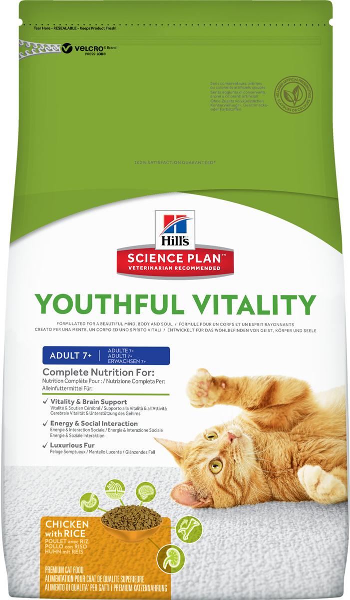 Корм сухой Hills Youthful Vitality, для пожилых кошек старше 7 лет, с курицей и рисом, 1,5 кг0120710Полноценное повседневное питание, разработанное на основе достижений науки и соответствующее возрасту, размеру породы вашего питомца и его индивидуальным особенностям.Каждая гранула рационов Hill's Science Plan содержит необходимый набор нутриентов, способных улучшить жизнь питомца и сделать его здоровым и счастливым на долгие годы.- Гарантия 100% качества, консистенции и вкуса.- Содержит клинически подтвержденные антиоксиданты, которые нейтрализуют свободные радикалы и поддерживают иммунитет.- Изготовлено из высококачественных натуральных ингредиентов.- Не содержит искусственных красителей, ароматизаторов и консервантов.- Превосходный вкус, который понравится вашему питомцу.Изготовлен в Европе. Science Plan Youthful Vitality разработан с применением передовых технологий науки о питании, рацион, помогающий бороться с признаками старения вашей кошки в возрасте старше 7 лет. Инновационная запатентованная рецептура с жирными кислотами и антиоксидантами, включая витамины С + Е, позволяет противостоять процессам старения на клеточном уровне. Уже более десяти лет в Хиллс Пет Нутришн изучают влияние питания на функции клеток домашних животных и установили, что процесс старения сложен и включает совокупность факторов, приводящих к снижению физических и умственных способностей животных. Сбалансированное питание поддерживает питомцев и их клетки в процессе старения. Ключевые преимущества рациона. Инновационная формула Science Plan Youthful Vitality разработана с использованием ингредиентов, помогающих поддерживать:- Активность функции головного мозга.- Здоровье почек и мочевыводящих путей.- Энергию и активность.- Роскошную шерсть.- Здоровье пищеварительной системы.- Здоровье иммунной системы.Показания. Взрослым кошкам в возрасте старше 7 лет. Подходит стерилизованным кошкам обоих полов.Противопоказания. Не рекомендуется: - Котятам ( - Взрослым кошкам (1-6 лет). - Беременным и к