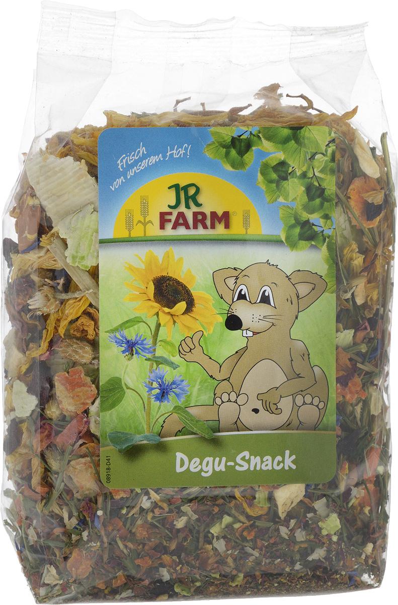 Лакомство для дегу JR Farm, 100 г0086Натуральное лакомство JR Farm - это высококачественное питательное лакомство разработанное специально для дегу. Продукт включает огромное разнообразие сушеных растительных веществ, благодаря чему лакомство гармонично дополнит основной рацион грызуна необходимым количеством веществ для поддержания здоровья и отличного настроения. Кроме того данный продукт включает вещества насыщенные натуральными жирами и маслами которые позаботятся об улучшении шерстного покрова, придадут ему естественный блеск и природную шелковистость.Грызуны достаточно требовательные животные, в следствии ограничения их места обитания клеткой они нуждаются в большем количестве питательных элементов чем вольно гуляющие питомцы. Без добавления сахара!Товар сертифицирован.