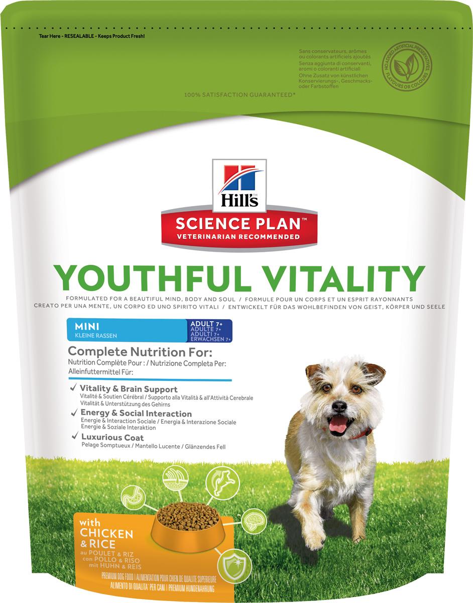 Корм сухой Hills Youthful Vitality, для пожилых собак старше 7 лет мелких пород, с курицей и рисом, 750 г0120710Полноценное повседневное питание, разработанное на основе достижений науки и соответствующее возрасту, размеру породы вашего питомца и его индивидуальным особенностям.Каждая гранула рационов Hill's Science Plan содержит необходимый набор нутриентов, способных улучшить жизнь питомца и сделать его здоровым и счастливым на долгие годы.- Гарантия 100% качества, консистенции и вкуса.- Содержит клинически подтвержденные антиоксиданты, которые нейтрализуют свободные радикалы и поддерживают иммунитет.- Изготовлено из высококачественных натуральных ингредиентов.- Не содержит искусственных красителей, ароматизаторов и консервантов. - Превосходный вкус, который понравится вашему питомцу.Изготовлен в Европе. Science Plan Youthful Vitality разработан с применением передовых технологий науки о питании, рацион, помогающий бороться с признаками старения вашей собаки в возрасте старше 7 лет. Инновационная запатентованная рецептура с жирными кислотами и антиоксидантами, включая витамины С + Е, позволяет противостоять процессам старения на клеточном уровне. Уже более десяти лет в Хиллс Пет Нутришн изучают влияние питания на функции клеток домашних животных и установили, что процесс старения сложен и включает совокупность факторов, приводящих к снижению физических и умственных способностей животных. Сбалансированное питание поддерживает питомцев и их клетки в процессе старения. Ключевые преимущества рациона. Инновационная запатентованная формула Science Plan Youthful Vitality разработана с использованием ингредиентов, помогающих поддерживать: - Активность функции головного мозга.- Энергию и активность.- Роскошную шерсть. - Здоровье иммунной системы.- Здоровье пищеварительной системы.- Поддержка суставов и подвижности.Показания. Собакам мелких, миниатюрных и средних пород (весом менее 25кг), предпочитающих гранулы маленького размера в возрасте старше 7 лет.Противопоказания. Не