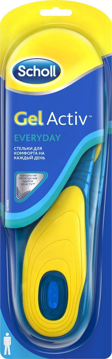 Scholl GelActiv Everyday Стельки для комфорта на каждый день для мужчин. Размер 40/465999Удваивает комфорт вашей обуви. Амортизирует удары на протяжении всего дня. Характеристики стельки: мягкий голубой гель для амортизации; более жесткий желтый гель для поддержки свода стопы; стельки смягчают удар ноги при каждом шаге, обеспечивая необходимую поддержку стопы, давая вам энергию, с которой хочется двигаться больше. Превосходная амортизация, уникальная форма, разработанная специально под каждую активность поддержат вас, что бы вы ни делали – работали, занимались спортом или танцевали всю ночь!Обрежьте под свой размер, поместите вместо обычной стельки гелевой стороной вниз. Меняйте стельку каждые 6 месяцев или при первых признаках износа. Можно стирать. 100% термопластичный эластомер. Вес - 280 г.