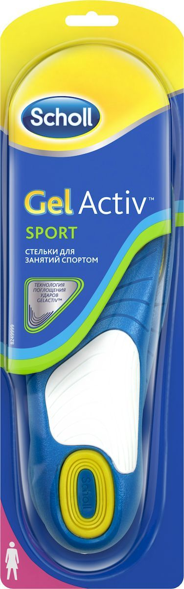 Scholl GelActiv Sport Стельки для занятий спортом для женщин. Размер 37/41GESS-008Удваивает комфорт вашей обуви. Амортизирует удары на протяжении всего дня. Характеристики стельки: мягкий голубой гель для амортизации; более жесткий желтый гель для поддержки свода стопы; стельки смягчают удар ноги при каждом шаге, обеспечивая необходимую поддержку стопы, давая вам энергию, с которой хочется двигаться больше. Превосходная амортизация, уникальная форма, разработанная специально под каждую активность поддержат вас, что бы вы ни делали – работали, занимались спортом или танцевали всю ночь!Обрежьте под свой размер, поместите вместо обычной стельки гелевой стороной вниз. Меняйте стельку каждые 6 месяцев или при первых признаках износа. Можно стирать. 100% термопластичный эластомер. Вес - 195 г.