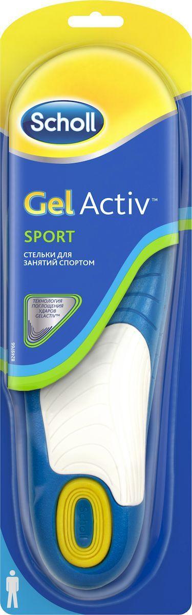 Scholl GelActiv Sport Стельки для занятий спортом для мужчин. Размер 42/476003Удваивает комфорт вашей обуви. Амортизирует удары на протяжении всего дня. Характеристики стельки: мягкий голубой гель для амортизации; более жесткий желтый гель для поддержки свода стопы; стельки смягчают удар ноги при каждом шаге, обеспечивая необходимую поддержку стопы, давая вам энергию, с которой хочется двигаться больше. Превосходная амортизация, уникальная форма, разработанная специально под каждую активность поддержат вас, что бы вы ни делали – работали, занимались спортом или танцевали всю ночь!Обрежьте под свой размер, поместите вместо обычной стельки гелевой стороной вниз. Меняйте стельку каждые 6 месяцев или при первых признаках износа. Можно стирать. 100% термопластичный эластомер. Вес - 175 г.