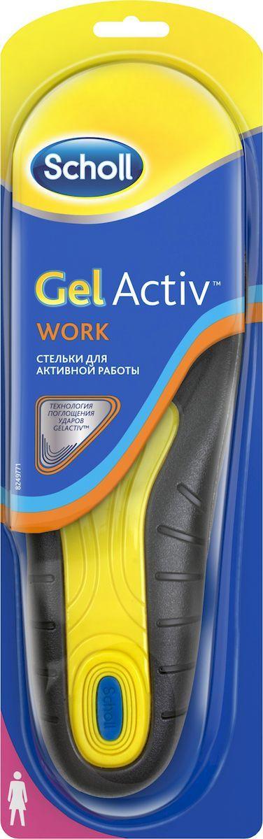 Scholl GelActiv Work Cтельки для активной работы для женщин. Размер 37/416015Удваивает комфорт вашей обуви. Амортизирует удары на протяжении всего дня. Характеристики стельки: мягкий голубой гель для амортизации; более жесткий желтый гель для поддержки свода стопы; стельки смягчают удар ноги при каждом шаге, обеспечивая необходимую поддержку стопы, давая вам энергию, с которой хочется двигаться больше. Превосходная амортизация, уникальная форма, разработанная специально под каждую активность поддержат вас, что бы вы ни делали – работали, занимались спортом или танцевали всю ночь!Обрежьте под свой размер, поместите вместо обычной стельки гелевой стороной вниз. Меняйте стельку каждые 6 месяцев или при первых признаках износа. Можно стирать. 100% термопластичный эластомер.Вес - 124 г.