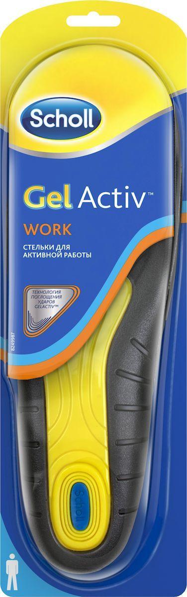 Scholl GelActiv Work Cтельки для активной работы для мужчин. Размер 42/47GESS-008Удваивает комфорт вашей обуви. Амортизирует удары на протяжении всего дня. Характеристики стельки: мягкий голубой гель для амортизации; более жесткий желтый гель для поддержки свода стопы; стельки смягчают удар ноги при каждом шаге, обеспечивая необходимую поддержку стопы, давая вам энергию, с которой хочется двигаться больше. Превосходная амортизация, уникальная форма, разработанная специально под каждую активность поддержат вас, что бы вы ни делали – работали, занимались спортом или танцевали всю ночь!Обрежьте под свой размер, поместите вместо обычной стельки гелевой стороной вниз. Меняйте стельку каждые 6 месяцев или при первых признаках износа. Можно стирать. 100% термопластичный эластомер. Вес - 124 г.