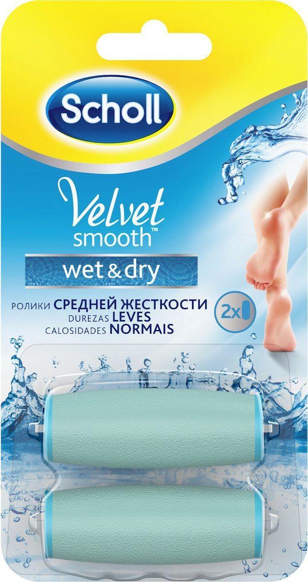 Scholl Сменные роликовые насадки средней жёсткости Wet&DrySC-FM20104Scholl Электрическая роликовая пилка для удаления огрубевшей кожи стоп Wet & Dry обладает водонепроницаемым корпусом, что позволяет обрабатывать как сухую, так и влажную кожу, заряжается от аккумулятора и имеет две скорости.Используйте сменные ролики Velvet Smooth Wet&Dry только с роликовой пилкой с аккумулятором Scholl Velvet Smooth wet&dry. Подробную инструкцию см. на упаковке роликовой пилки с аккумулятором Scholl Velvet Smooth wet&dry. Смена роликовой насадки: при снижении эффективности роликовой насадки ее необходимо заменить. Выключите роликовую пилку и выполните следующие действия: Шаг 1. Отсоединения ролика.Шаг 2. Установка нового ролика.