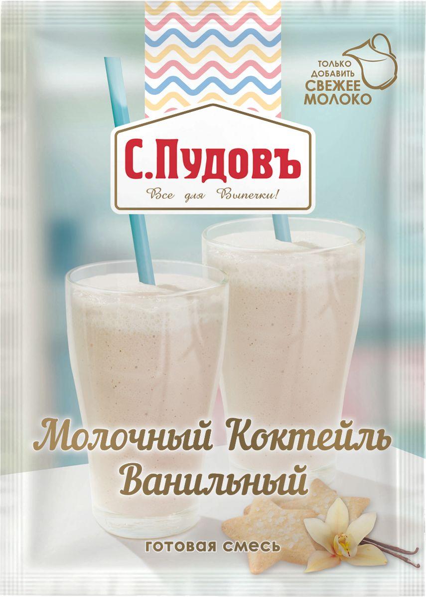 Пудовъ молочный коктейль ванильный, 30 г